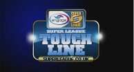Touchline 20 June '11